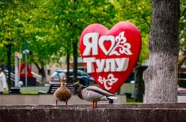 Экскурсия о Туле и туляках с любовью